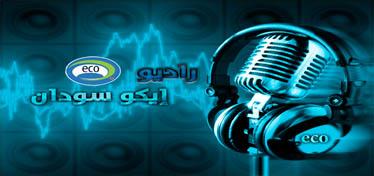 بث تجريبي راديو