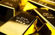 تواصل عمليات الاكتتاب في صندوق الذهب بريق