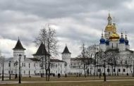 استثمارات روسية بولاية الجزيرة