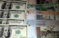اسعار صرف العملات اليومية 1 أغسطس 2018م