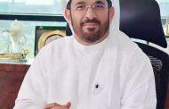الهيئة العربية تستعد للموتمر الرابع للاستثمار الزراعي.