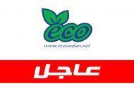 المجلس العسكري بالسودان يدعو قوي الحرية والتغيير لاجتماع مساء اليوم
