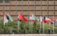 قرض من المصرف العربي للتنمية بقيمة 10 ملايين دولارلجمهورية ملاوي
