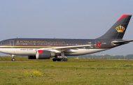 الخطوط الملكية الأردنية تقرر وقف رحلاتها الى السودان