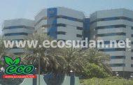 بنك السودان المركزي يمنع تحصيل عمولات او رسوم على تحويلات ( القومة للسودان)