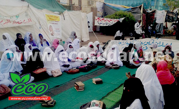 السودان: إحياء شعبي للذكرى الأولى لفض الاعتصام
