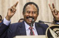 عاجل: مجلس الوزراء السوداني يجيز الميزانية برفع الدعم عن المحروقات