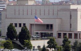 واشنطن تؤكد اهمية الدعم الدولي لـ