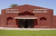 سحب الدكتورة الفخرية ل(7) من رموز نظام الانقاذ ابرزهم علي عثمان