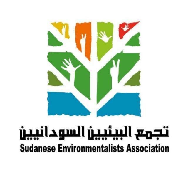 تجمع البيئيين السودانيين يرفض لجنة تجمع المهمين الجديدةط