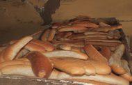 ولاية الجزيرة تقرر بيع قطعة الخبز بـ(3) جنيهات