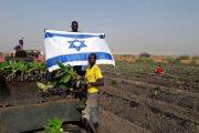 بعث مزارعون في دولة جنوب السودان برسالة عاجلة إلى إسرائيل