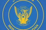 بيان وزارة المالية والتخطيط الاقتصادي    السودان يخطو نحو إعفاء الديون