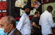 العجز التجاري التركي يزيد 3 أضعاف في سبتمبر