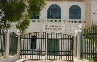 مجلس الوزراء السوداني يرحب بالاتفاق مع نواب الاختصاصيين