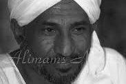 بيان حزب الامة السوداني
