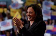 أول امرأة نائبة للرئيس في الولايات المتحدة الأمريكية