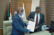 السودان :توقيع اتفاقية بين وزارة الزراعة ومنظمة الفاو