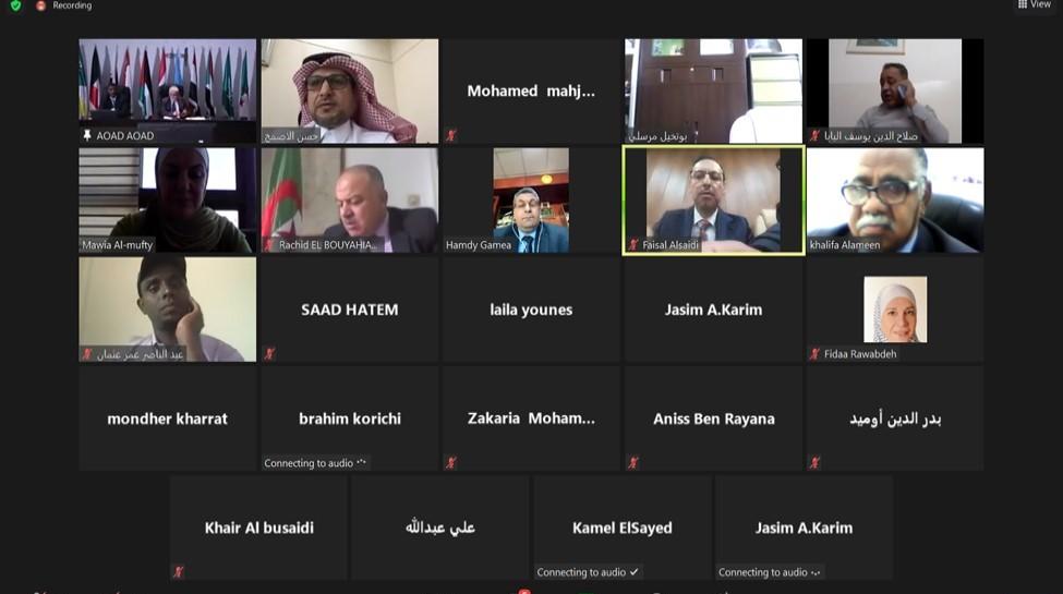 المنظمة العربية للتنمية الزراعية  تدعو الدول للتوسع في تفعيل الارشاد الزراعي الرقمي