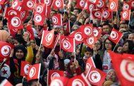 مظاهرات تونس: إحياء لذكرى اغتيال شكري بلعيد