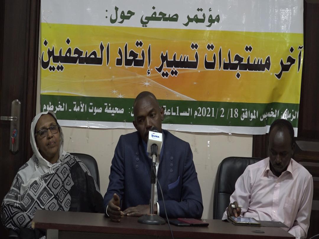 اللجنة التأسيسية لنقابة الصحفيين السودانيين تؤكد تمسكها بالبيان التأسيسي