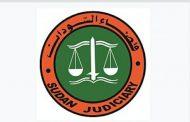 رئيس القضاء السوداني تعلن الإفراج عن نزلاء بمدينة الهدى الإصلاحية