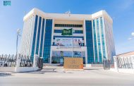 اول معرض للتمور الإلكتروني بالسعودية