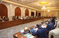 السودان :أجاز  مشروع قانون الشراكة بين القطاعين العام والخاص و قانون الإستثمار