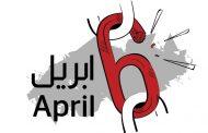 ذكرى السادس من أبريل مناسبة لتعزيز الوعى الصحي