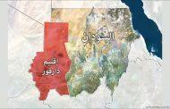 خارطة أراضي دارفور .. مشروع واعد حبيس الأدراج