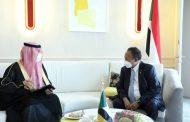 السعودية : تواكد على العمل المشترك لاعفاء ديون  السودان مع الدول خارج نادي باريس