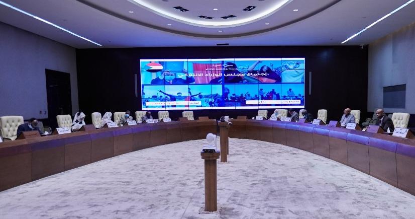 مجلس الوزارء السوداني  يجيز الإستراتيجية الكلية لخفض الفقر ويقف على اللمسات الختامية لمؤتمر باريس
