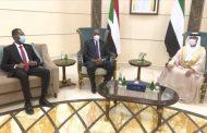 على ماذا اتفقت الإمارات مع الحكومة السودانية خلال 24ساعة الماضية !