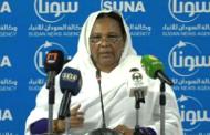فوز السودان بعضوية مجلس منظمة العمل الدولية ممثلا لشرق افريقيا