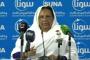 السودان  : يتوسع في زراعة الأرز بولاية نهر النيل