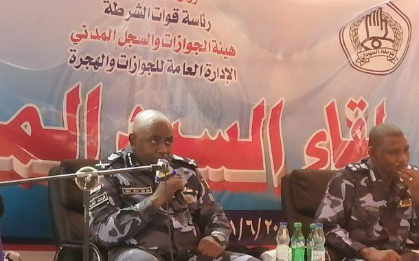السودان :يصدرجواز سفر  ساري ل10سنوات